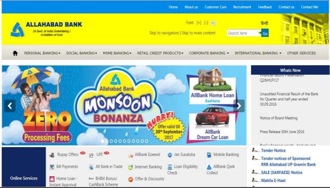 The official Website of Allahabad Bank 11