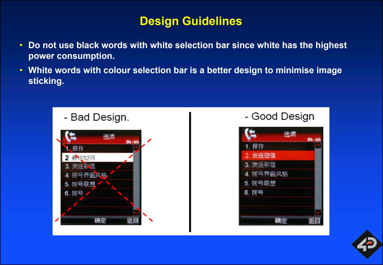 Design Guidelines • Do not use black words with white selection bar since white has