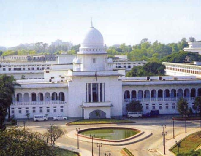 2007 IN BANGLADESH A CONDUIT TO THE GREAT SPIRIT Separation of Judiciary to ensure the rule