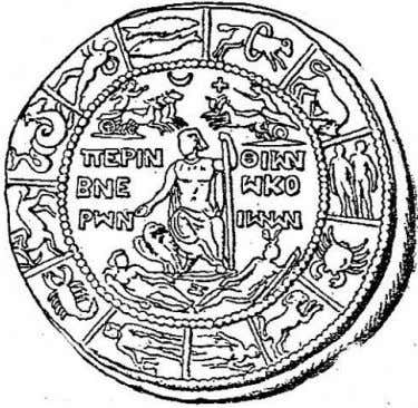 showing the ,:solar emblem at Cross the extreme left. as a Zodiacal coin of Perinthus 'showing