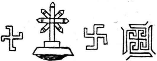 "p.39 CROSSES AND SWASTIKAS. The division of the perfect square into sixty-four quadri;"""" lateral divisions, is"