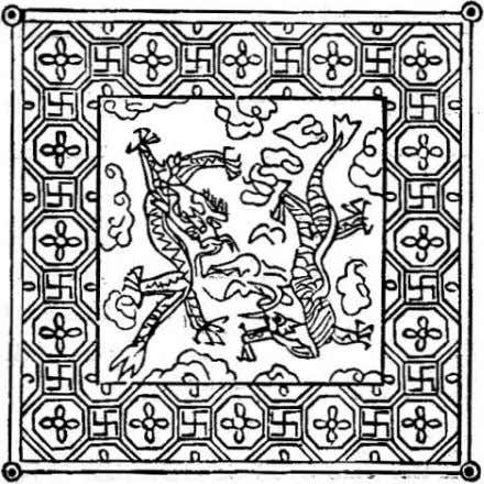 THE CROSS OF THE MAGI Chinese decorative panel which shows the Swastika alternating with Crosses.- on