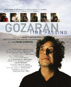 Gozaran – Time Passing Ein Film von Frank Scheffer Sonntag, 26. August | Cinema Arthouse |