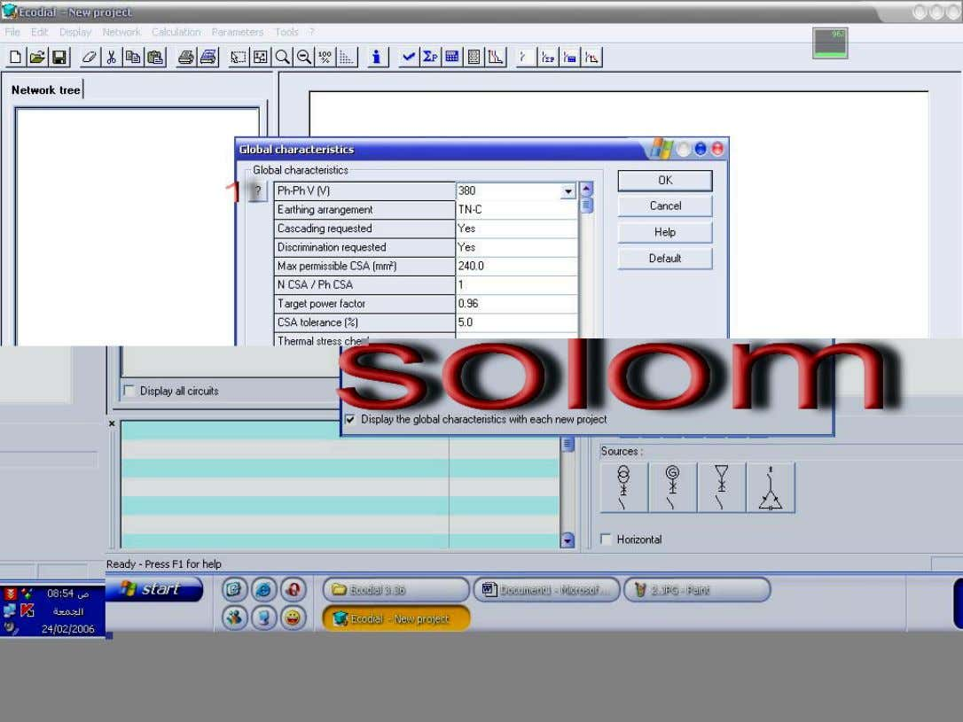 SOLOM ESLAMHOT5@HOTMAIL.COM The first window shown after the start the global characteristic you have to change
