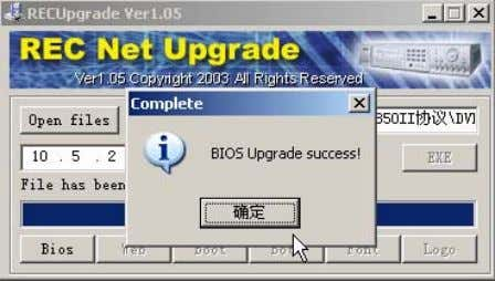 System pops up upgrade process bar for your reference. After successful upgrade, click OK to finish