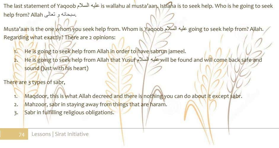 The last statement of Yaqoob ملاسلا هيلع is wallahu al musta'aan. Istiana is to seek