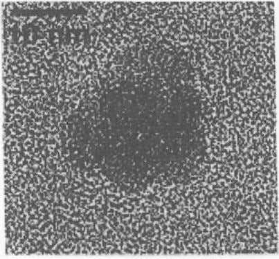 have produced NaCl nanoparticles from a solution (fig. 11.). It was shown that nanoparticles production by