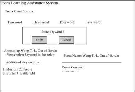 API. Figure 5(a) Teacher User Interface in Chinese Figure 5(b) Teacher User Interface in English When
