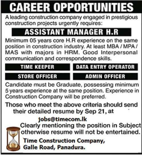 the following advertisement and do the activities given. 1. How many positions are vacant? ………