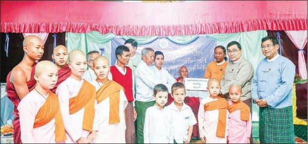 6 3 FEBRUARY 2019 THE GLOBAL NEW LIGHT OF MYANMAR Youth development centres, nursery schools in