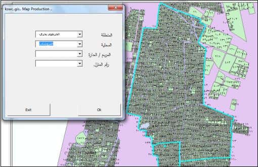 (Volume 1, Issue 1, February 2014) ISSN: 2349-0845 Fig.12 shows the search screen designed on ArcMap
