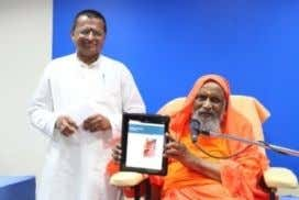 WEBSITE FOR FREE E-BOOKS ON VEDANTA & SANSKRIT Pujya Swami Dayananda Saraswati launched Arsha Avinash