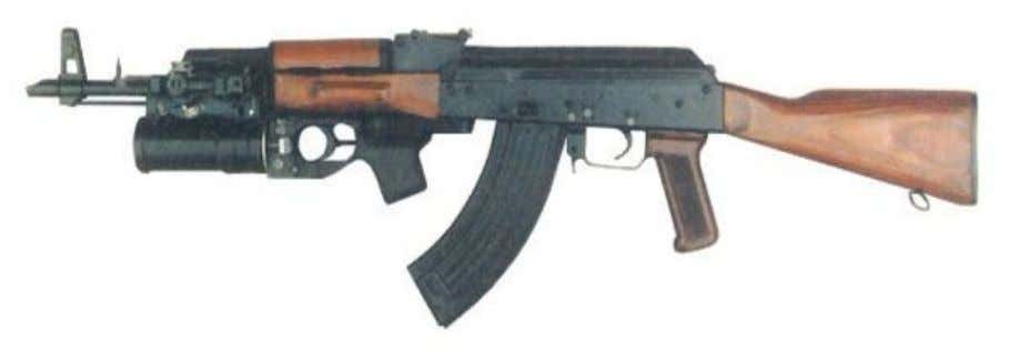 on the earlier AK models. AKMS - AKM with folding buttstock AKM with GP-25 40mm under
