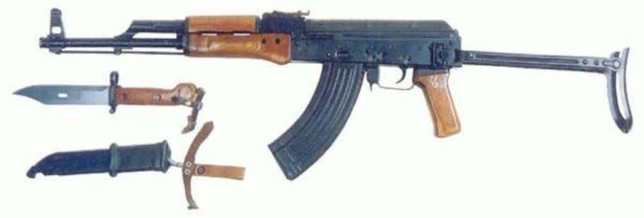 instead of the machined cuts on the earlier AK models. AKMS - AKM with folding buttstock