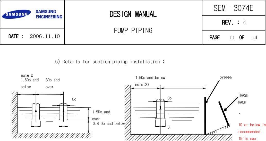 SEM -3074E DESIGN MANUAL REV. : 4 PUMP PIPING DATE : 2006.11.10 PAGE 11 OF
