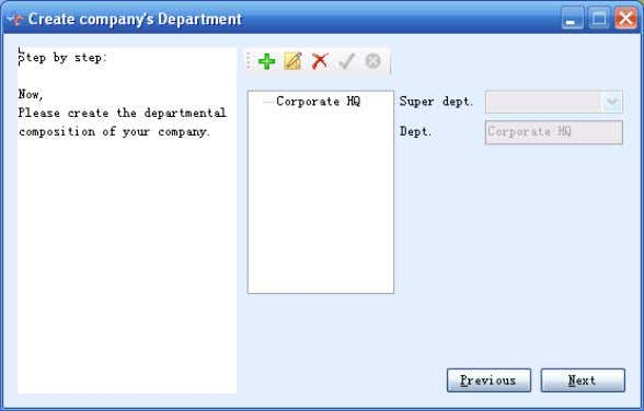 RIMS 3.2-8  Click Next to connect to User Management window for the import of personnel
