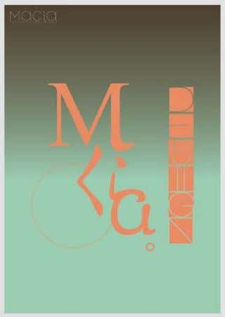 and other typographic elements within the composition. The orange letterforms set against the green and brown