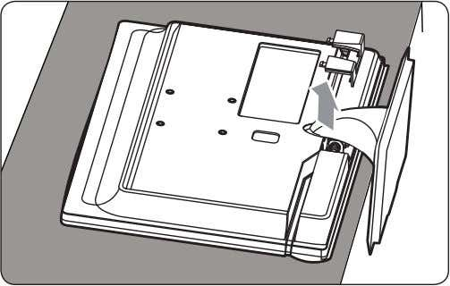 screen. 2. Pull up the lid that cover the Monitor stand. 3. Using a cross-head (Phillips