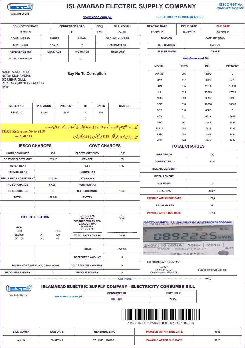 IESCO GST No. ISLAMABAD ELECTRIC SUPPLY COMPANY 26-00-2716-001-91 www.iesco.com.pk ELECTRICITY CONSUMER BILL