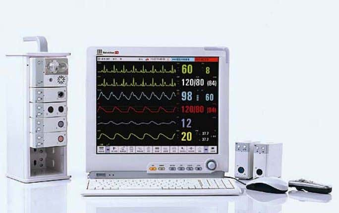 (RM) of single adult, pediatric and neonatal patients. The patient monitor also: Provides audible and visual