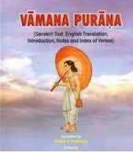 Some creations were also made with historical characters. The eighteen puranas are: 1. Vishnu Purana 2.