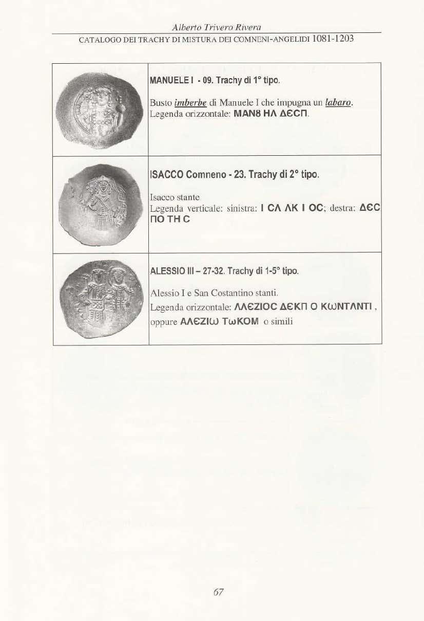 Cuadros sinòpticos para el reconocimiento de los trachys 4-1b418809ee