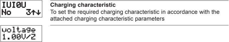Charging characteristic To set the required charging characteristic in accordance with the attached charging