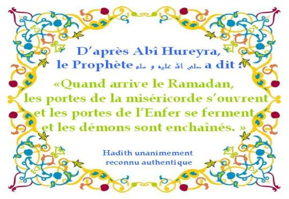 le hadith. www.supports-islamiques.over-blog.com Activité: © Ummu_Maryam