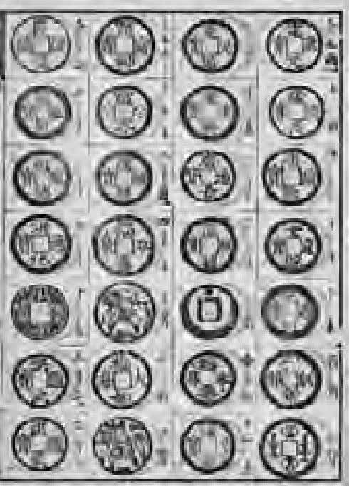 Kornicki Figure 3 Page from Kosen nedan-tsuke 'Ancient Coins and their Values' (1782), showing a Fuhon-sen