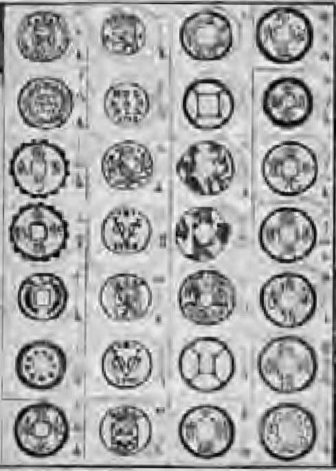 Figure 4 Page from Kosen nedan-tsuke 'Ancient Coins and their Values' (1782), showing foreign coins.