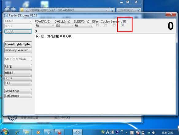 Windows 7 (32bit) 6. Choose the Port Number ( The Top of the Left side ),