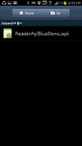 Android 5. File manager > APK Folder 6 . D o w n l o a