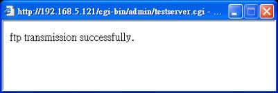 you will also receive a test.txt file on the FTP server. Click Save to enable the
