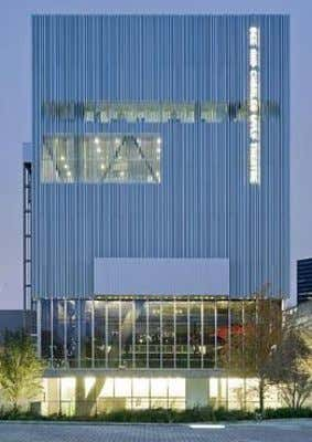 Dee and Charles Wyly Theater , Dallas, 2009, Joshua Prince-Ramus +Rem Koolhaas Arch, Magnusson Klemencic