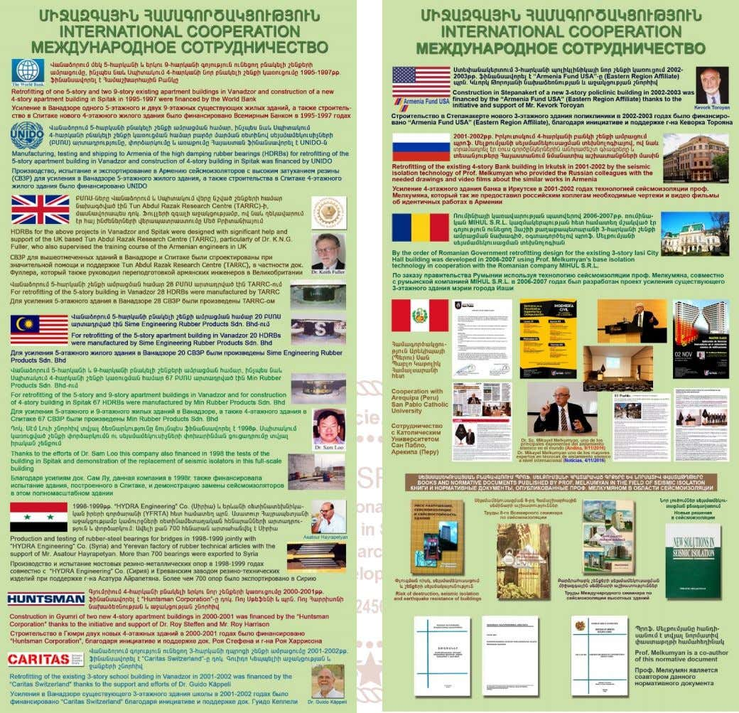 @ www.ijtsrd.com eISSN: 2456-6470 Table1. Continued The next important achievement is the developed method of