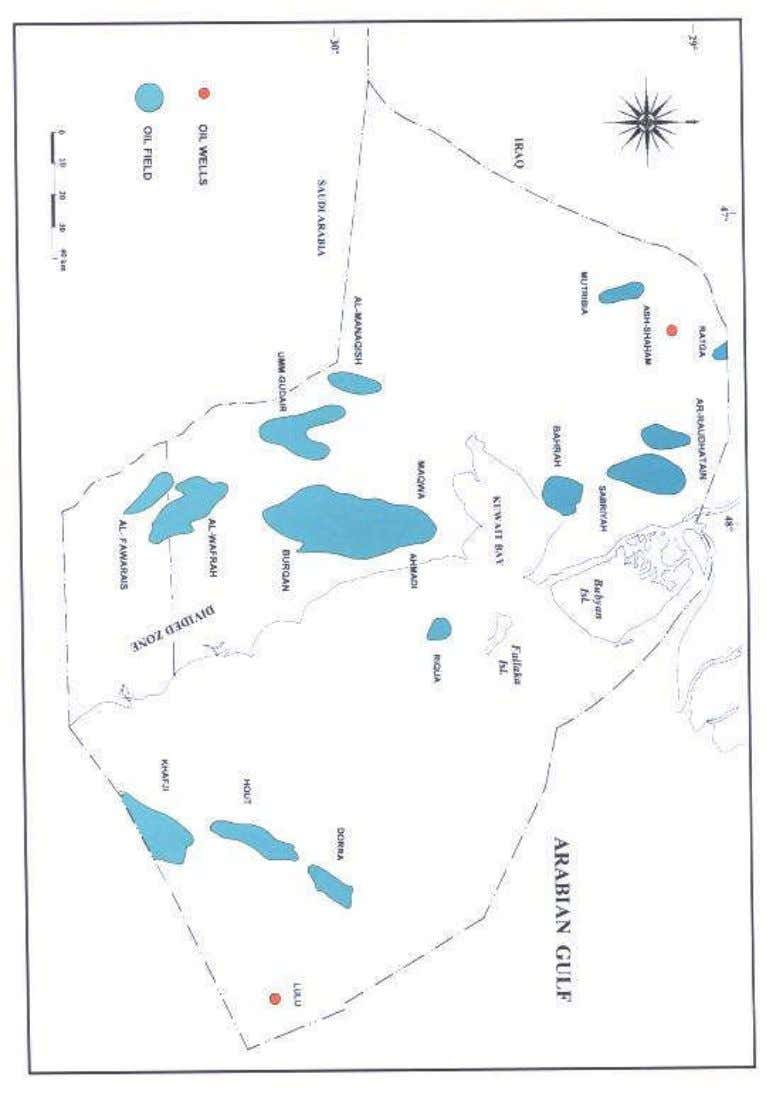 Public Authority The Environmental Strategy of the State of Kuwait, 2002 Fig. 1-8 Location of Kuwait