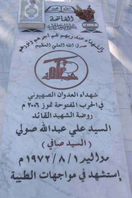 ) or noms de guerre given to full-time Hezbollah fighters. The tombstone of Hezbollah fighter `Ali