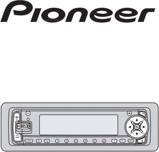 Service Manual ORDER NO. CRT2319 MULTI-CD/MD/DAB CONTROL DSP HIGH POWER CD PLAYER WITH RDS TUNER DEH-P9000R